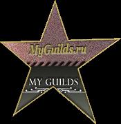 MyGuilds.ru