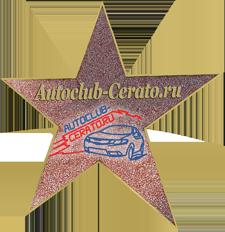 Autoclub Cerato